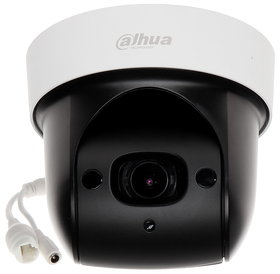 Dahua technology | Network PTZ  Camera | White | DH-SD29204T-GN-W | 4MP