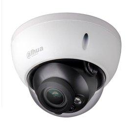 Dahua technology | Network PTZ  Camera | White | DH-IPC-HDBW81230EP-ZE | 12MP