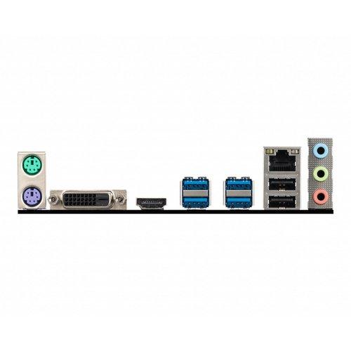 MSI MB  B450M-A Pro Max / AM4 / HDMI / M.2 / mATX