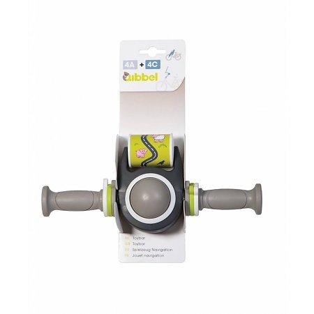 Qibbel Toybar grijs met handvatten
