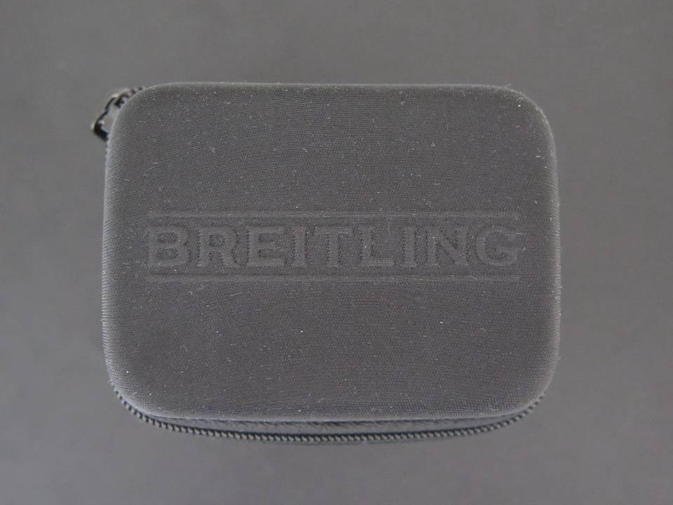 Breitling Breitling Breitling service box