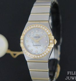 Omega Constellation Quartz MOP Diamond Dial NEW