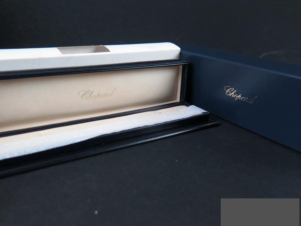 Chopard Chopard Bracelet Box