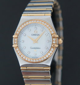 Omega Constellation Diamonds Gold/Steel Full Bar