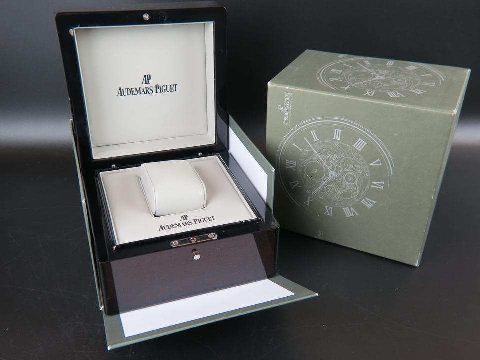 Audemars Piguet Audemars Piguet Box 'QE II Cup'
