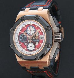 Audemars Piguet Royal Oak Offshore Rose Gold 26285RO Barrichello III Edition