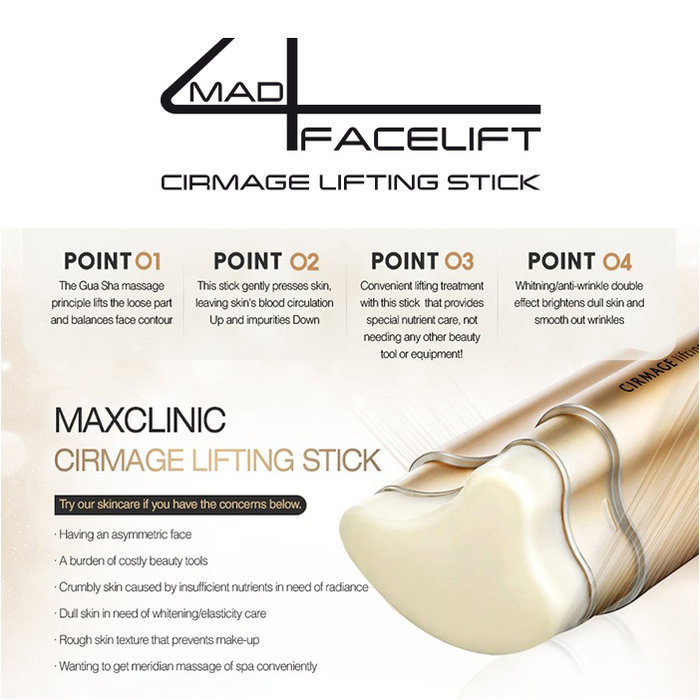 made4facelift cirmage lifting stick