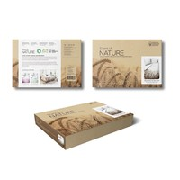 Magical Waving Wheat Taupe