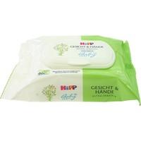 Organic Baby Tücher für Gesicht und Hände 20-teilig