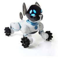 Speelgoed hond robot