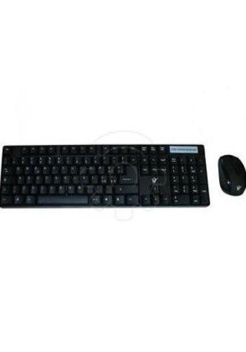 Neckermann Draadloos waterproof toetsenbord en muis