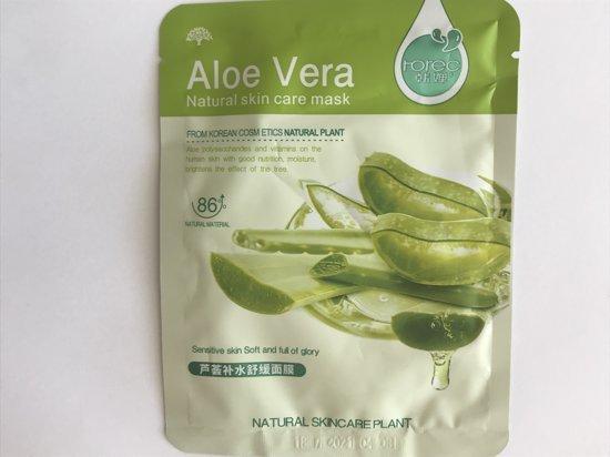 Huidverzorgende, hydraterende, koreaanse gezichtsmaskers (5 stuks)