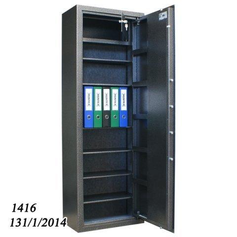1416/S1 Szafa na dokumenty/broń krótką/amunicję - z półkami i skarbczykiem