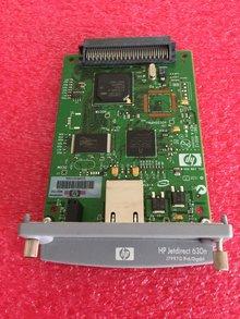 HP HP JetDirect 630N (J7997G) 10/100/1000 MBit