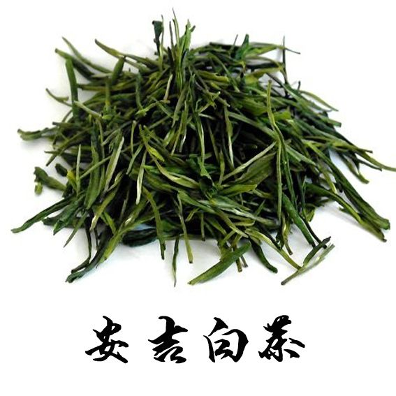 Grüner Tee Anji Bai Exclusive-1