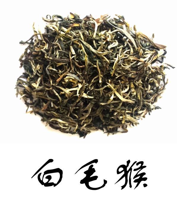 Weißer Tee White monkey Grade1 BIO-1