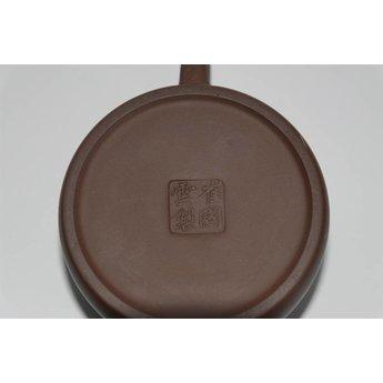 """Théière Yixing """"Suiyuan"""" 200ml fabriqué à la main en argile rouge"""