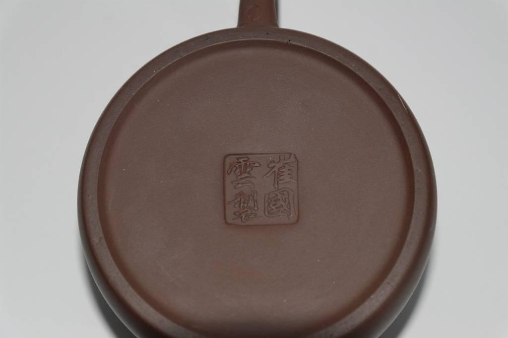 """Théière Yixing """"Suiyuan"""" 200ml fabriqué à la main en argile rouge-3"""