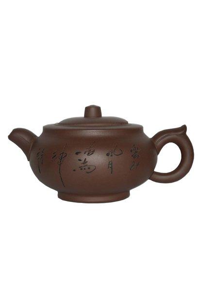 """Yixing Teekanne """" Qilin """" für 250 ml Inhalt, handgemacht aus rotem Ton"""