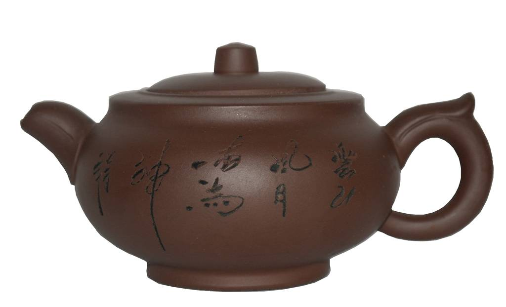 """Yixing theepot """"Qilin"""" 250ml handgemaakt van rode klei-1"""