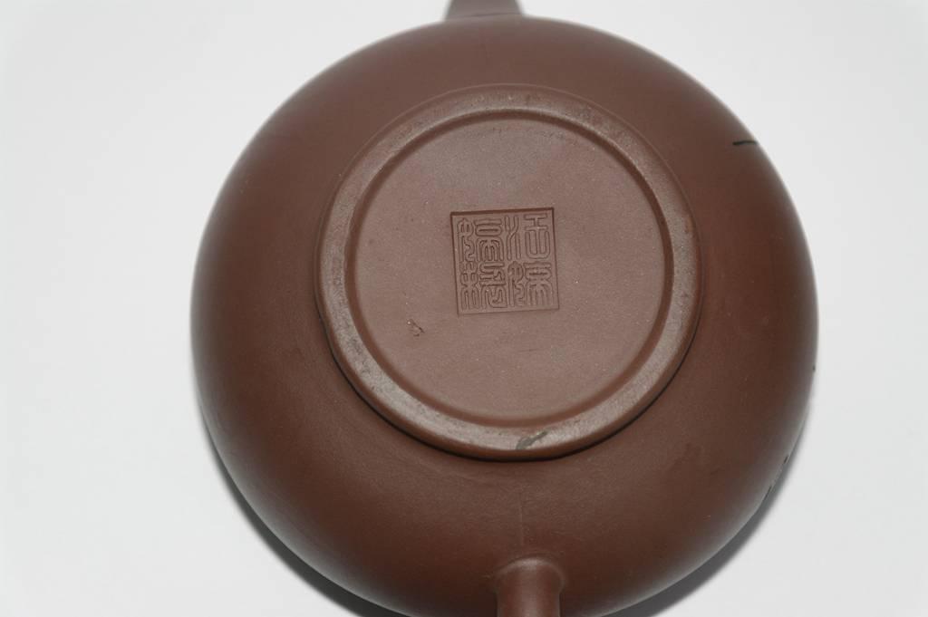 """Yixing theepot """"Qilin"""" 250ml handgemaakt van rode klei-3"""