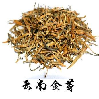 Schwarzer Tee Supreme Yunnan Golden Tips