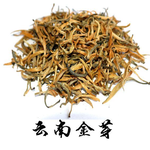 Zwarte thee Supreme Yunnan Golden Tips-2