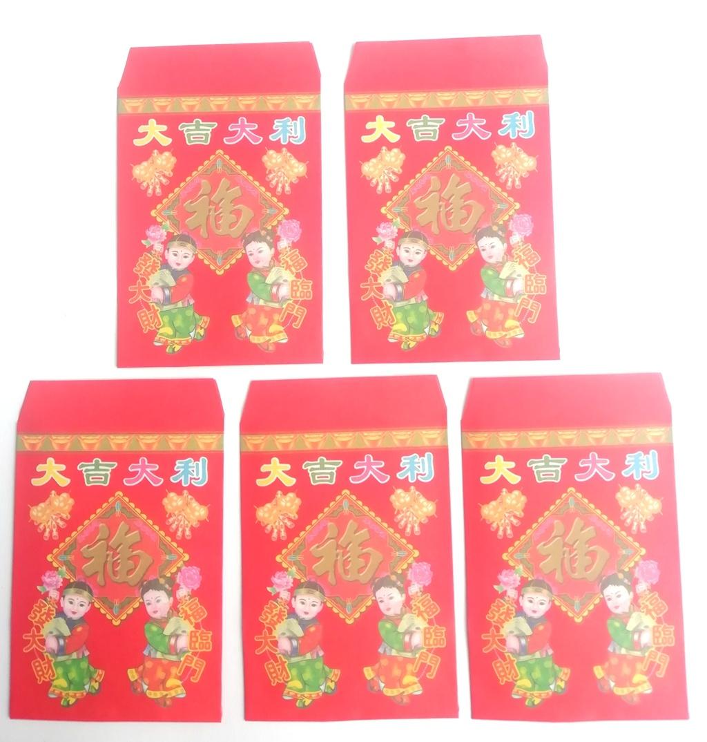 20 Sachets (Enveloppes)  porte-bonheur en papier rouge.-1