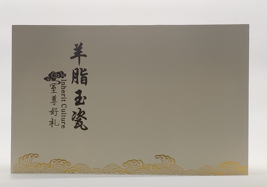 Gong Fu Theeset-3