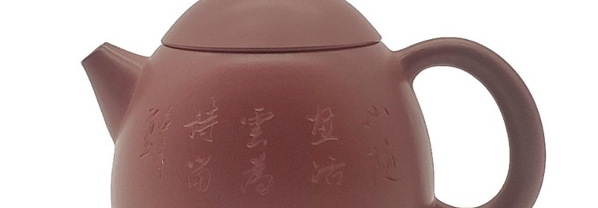 "Théière Yi Xing Gong Fu ""Dragon egg"" 260 ml"