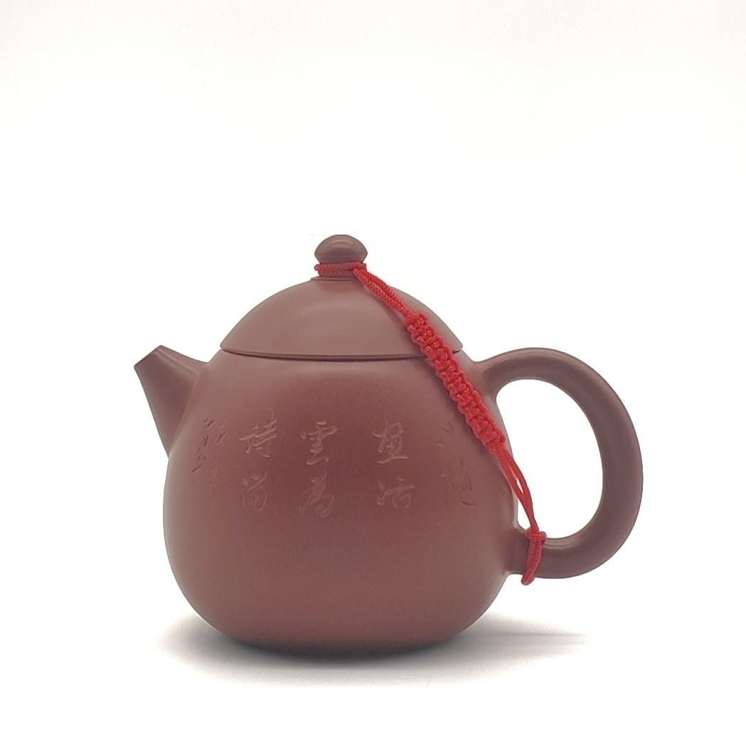 "Théière Yi Xing Gong Fu ""Dragon egg"" 260 ml-2"