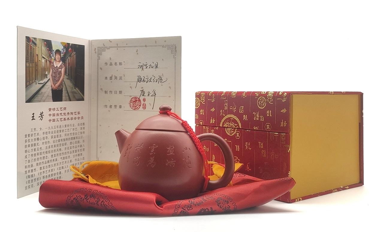 "Théière Yi Xing Gong Fu ""Dragon egg"" 260 ml-3"