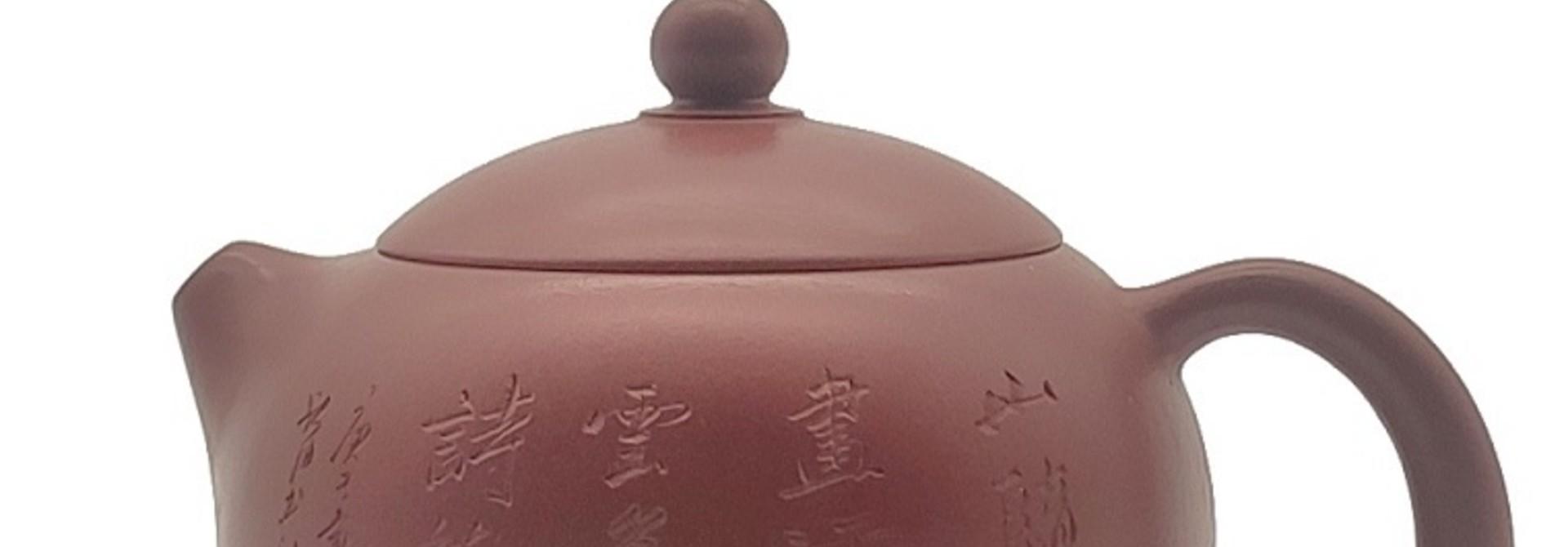 """Yi Xing Gong Fu Theepotje """"Xi Shi"""" 220ml"""