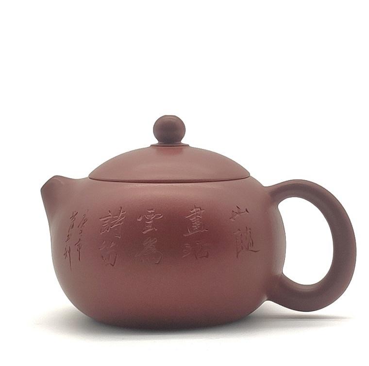 """Yi Xing Gong Fu Theepotje """"Xi Shi"""" 220ml-1"""