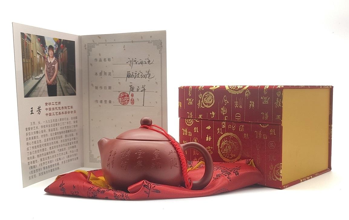 """Yi Xing Gong Fu Theepotje """"Xi Shi"""" 220ml-3"""