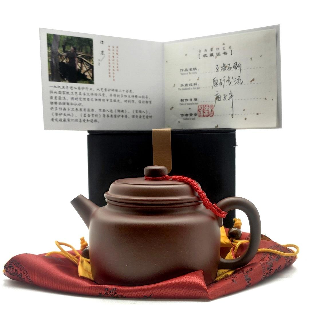Théière Yi Xing Gong Fu 280ml-3