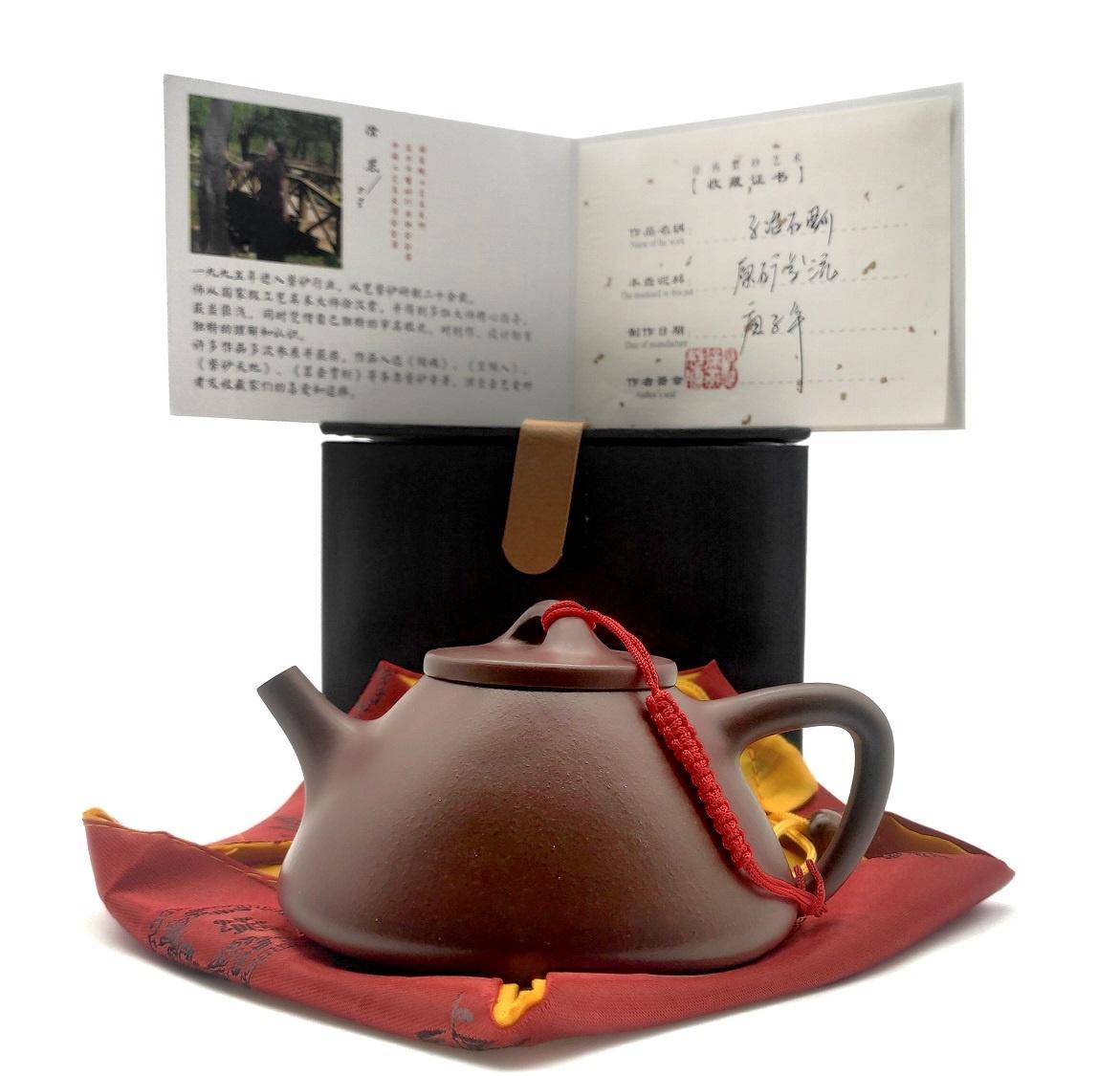 """Théière Yi Xing Gong Fu """"Zi Ye"""" 260ml-3"""
