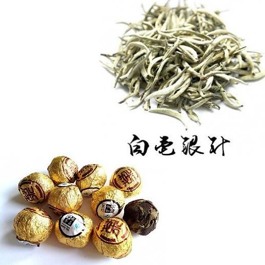 Mingtea Selection: Exclusieve Witte thee in Luxe Verpakking-3
