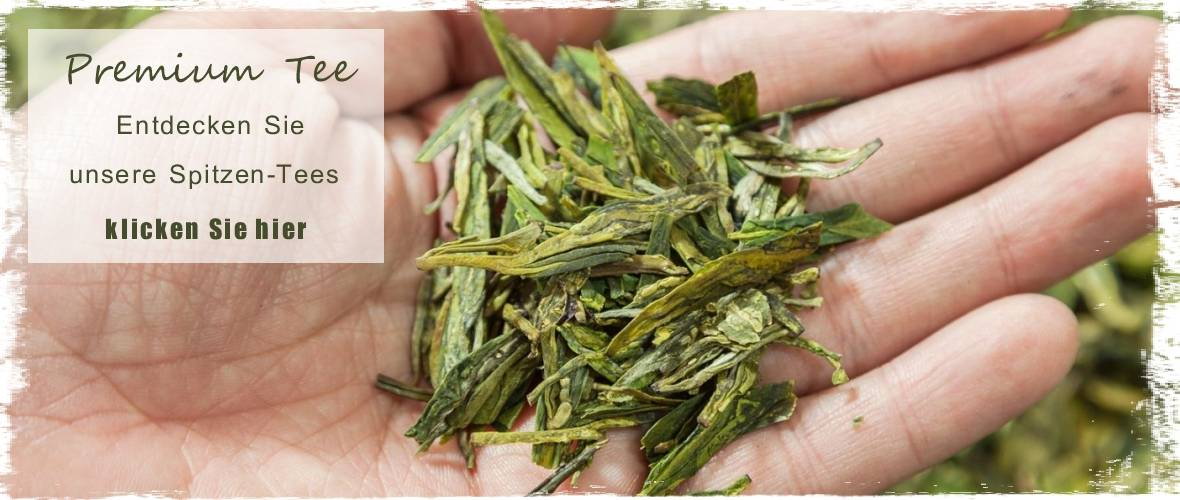 Premium Tee