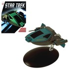 Star Trek Official Starships Collection #125