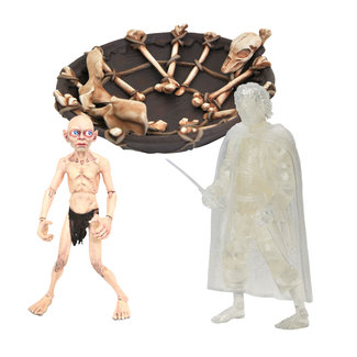 Diamond Select Toys Lord of the Rings Action Figure Box Set Red Book of Westmarch SDCC 2021 Exclusive 10 cm