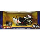 Batman Diecast Model 1/12 Bat Bike TV Series 1966
