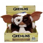 Gremlins Gizmo Plüsch 8-inch mit Sound