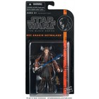 Star Wars Black Series 3.75 inch Anakin Skywalker (Jedi Hero, Episode II)