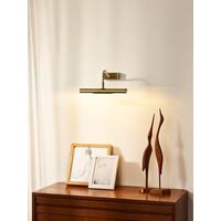 FERRADY Schilderijverlichting 2x G9/25W excl Brons