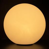 Buitenlamp Globe Ø 20 cm wit