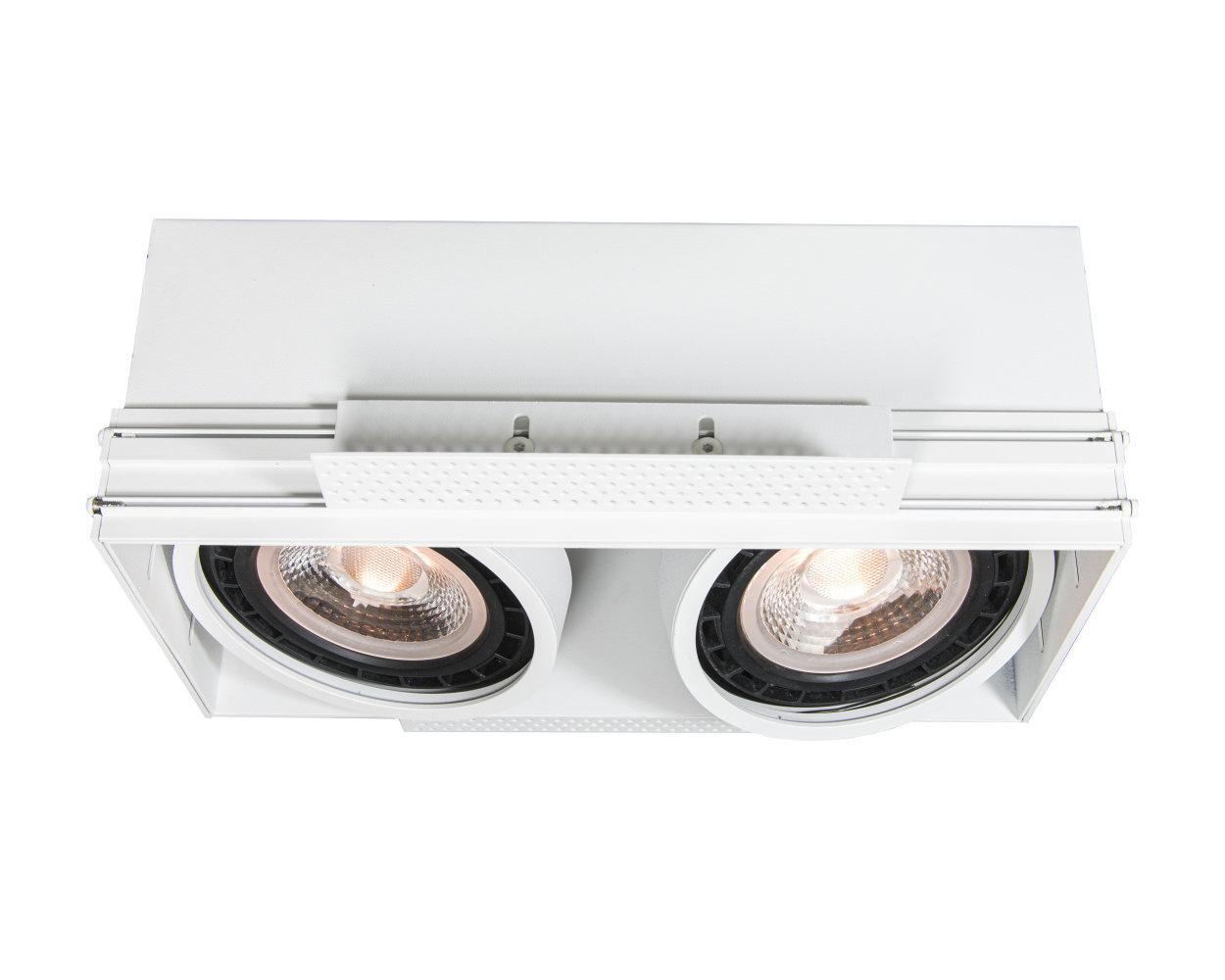 TRIMLESS Inbouwspot-Wit-2xGU10-12W-Alumin.