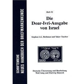 Neues Handbuch Die Doar-Ivri-Ausgabe von Israel