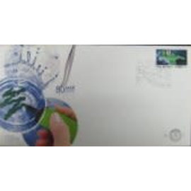 NVPH FDC Postage Due 12
