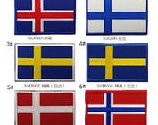 Scandinavië & Baltische Staten